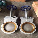 刀型閘閥 圓形閘板閥 PZ73H-10C