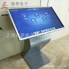 網路多媒體落地廣告屏 安卓系統廣告機 網路版廣告機 單機廣告機
