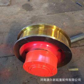 供应**起重行车轮 Ф400 双梁起重机行车轮组