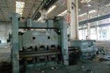 轉讓回收二手矯平機20x2500瀋陽校平卷板機牀