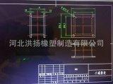 生產定做 工程設備用橡膠加鋼板減震座 帶鋼板橡膠緩衝墊塊