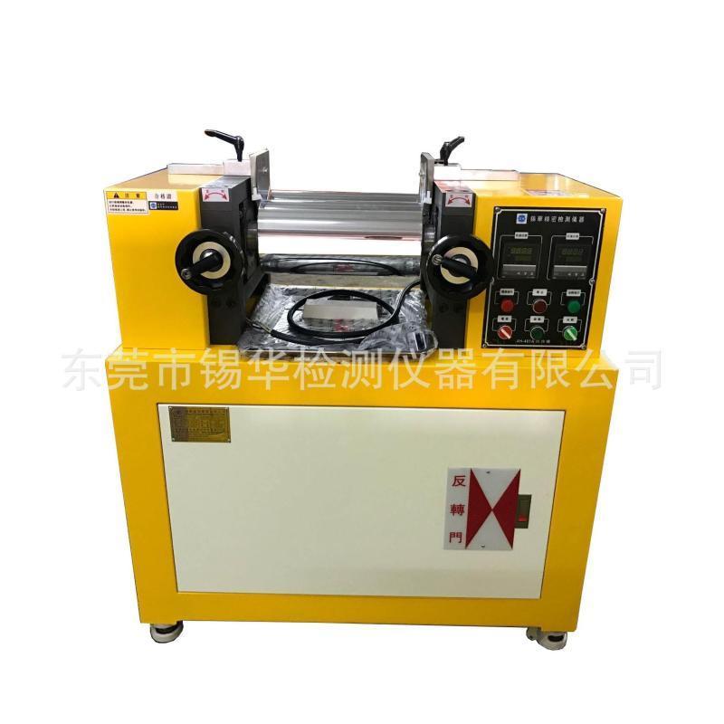 双滚筒双调频开炼机 减速电机无噪音 电缆电缆开炼机
