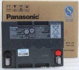 鬆下LC-P1238ST 12V38AH閥控式鉛酸UPS/EPS電源直流屏蓄電池