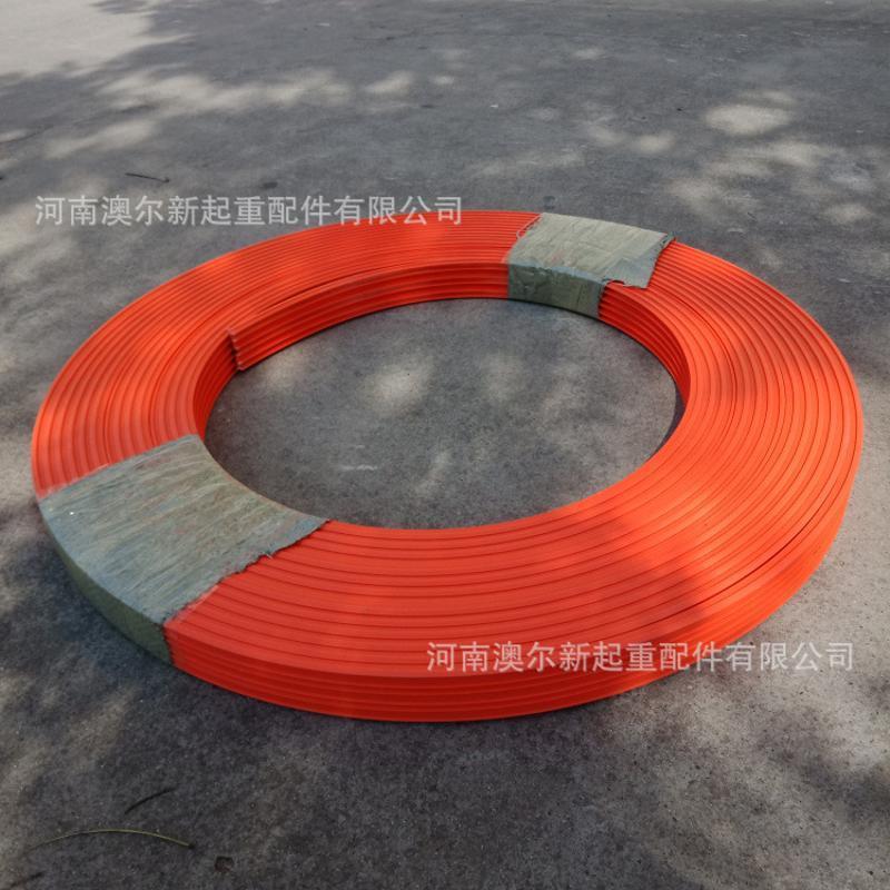 供应 国标三极四极六极滑线   起重机安全滑触线