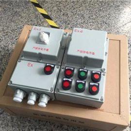 电动机正反转防爆磁力启动器