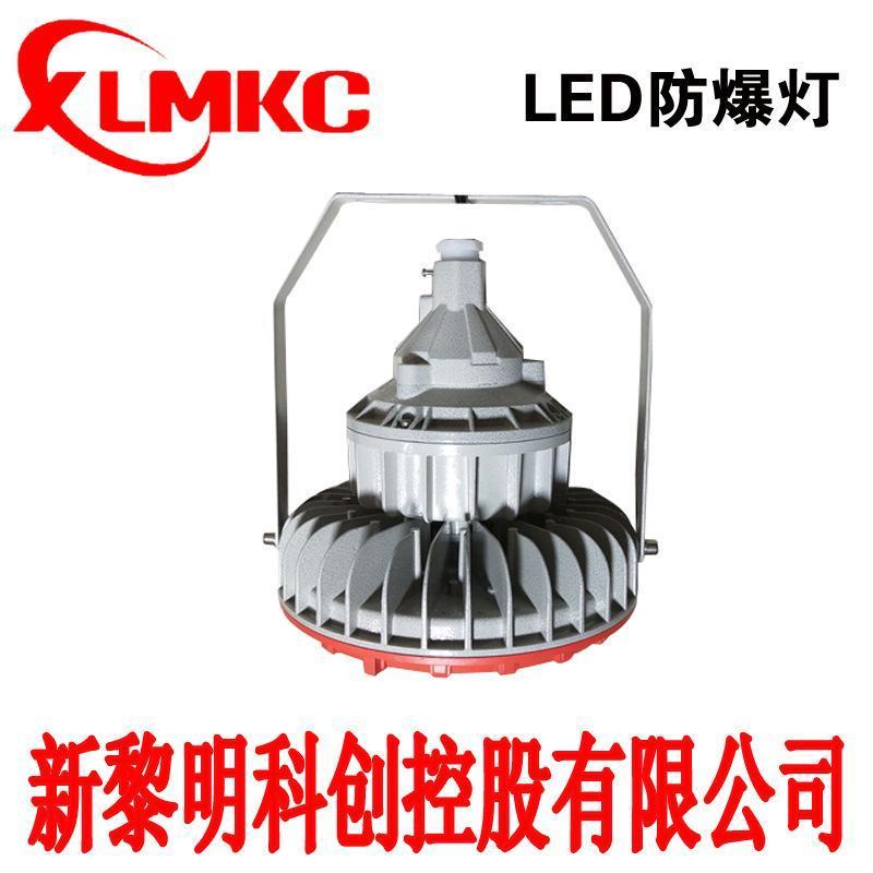 供应LED防爆灯新黎明科创BZD180-101