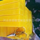生产供应 聚氨酯防震耐磨垫块 聚氨酯缓冲垫块 聚氨酯防撞块