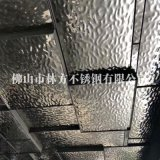 會館展廳裝飾專用3D立體波浪紋不鏽鋼加工廠家