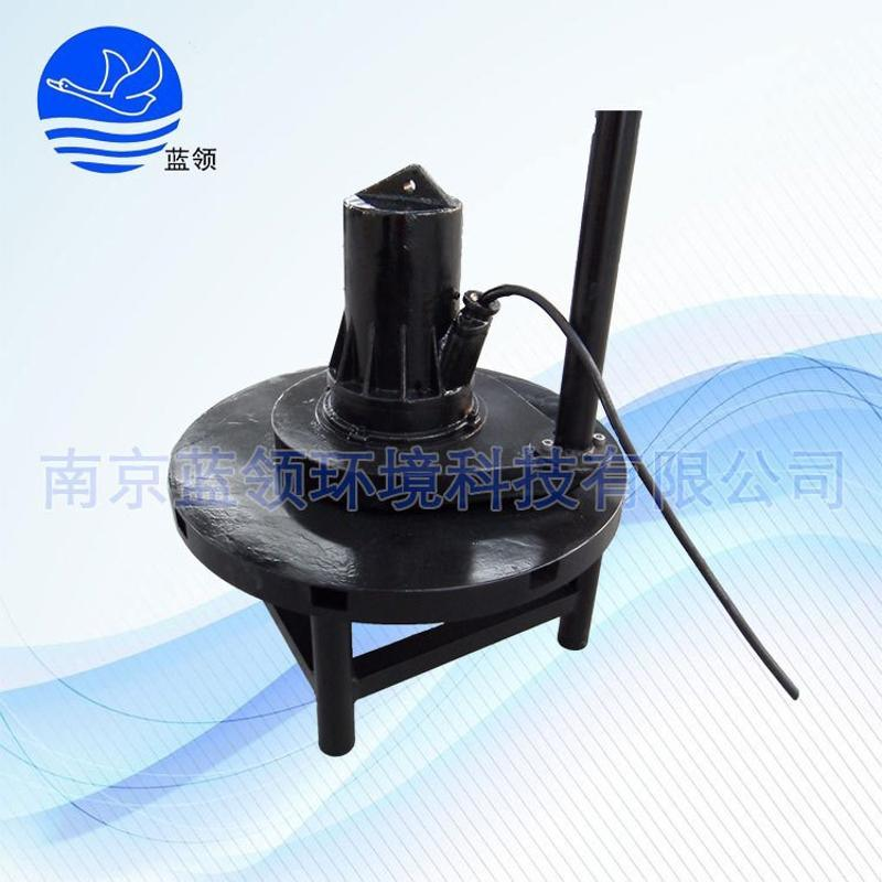 污水生化池潛水離心曝氣機(器) 小型潛水離心曝氣機