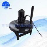 污水生化池潜水离心曝气机(器) 小型潜水离心曝气机