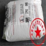 聚丙烯PP 茂名石化 M02-V 耐老化 耐候級