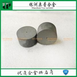 YG25硬质合金冷镦模 钨钢合金冲压模