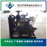 玉米脫粒機用柴油機 離合器柴油發動機帶皮帶輪