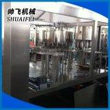 帅飞CGF饮料灌装生产线设备 厂家供应三合一灌装机全自动 饮料