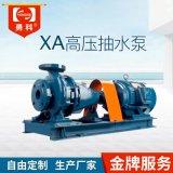 XA125管道增壓離心泵 大型工業增壓管道泵