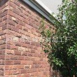 外墙石材别墅 楼房现货供应粉红色蘑菇石图片效果图