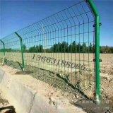 武漢洪湖圈地圍山護欄網 雙邊絲折彎護欄網