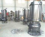 潜水耐磨粉煤灰泵耐磨煤浆泵