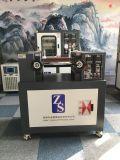 東莞卓勝ZS-401C小型雙輥開煉機 小型橡塑混煉機,煉膠,實驗室開煉機