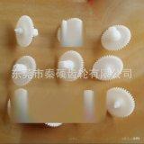 M0.5*42T*18L 塑膠玩具齒輪耐磨損低噪音低電流價格優廠家直銷
