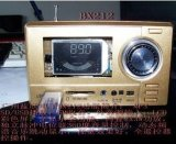 MP3播放器設計方案(BX212)