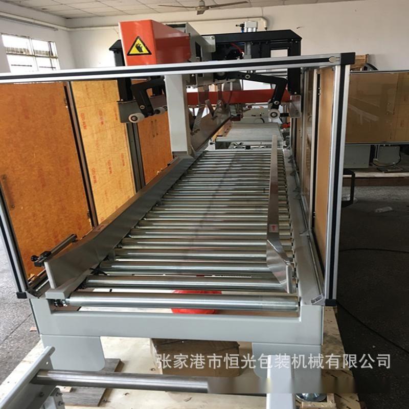 纯净水整线工程  包装机械  塑包机  HG-150