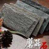 供应批发 粉石英文化石灰色板岩文化石 蘑菇石平板