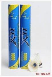 TCX1000耐打王羽毛球