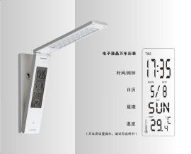 可折疊充電LED萬年歷臺燈 BR-811A