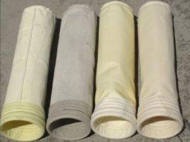 山西云浮除尘器布袋,云浮涤纶针刺毡除尘布袋