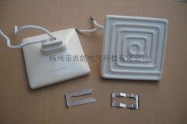 厂家直销吸塑机专用埋入式远红外陶瓷电加热板