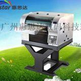 FS-A2万能平板打印机