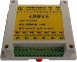 XW0306B 6路天文钟