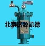 旁流水处理器 紫外消毒仪 篮式过滤器