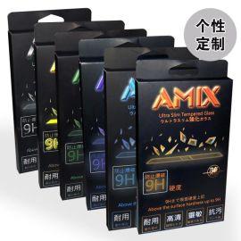 亿盟包装业设计定做新款**苹果手机钢化玻璃贴膜烫金包装盒子