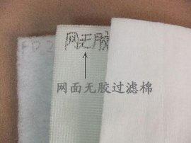 高效过滤棉,用于喷漆房等设备的精细过滤