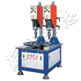 非标超声波焊接机,超声波焊接机