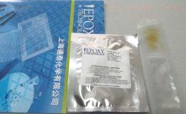 环氧树脂H20E,4.4g