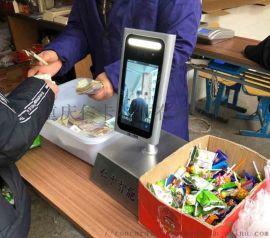 人脸打卡机 贵州食堂人脸售饭机 指纹人脸识别消费机