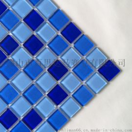 供应海南25规格泳池贴玻璃马赛克厂家价格