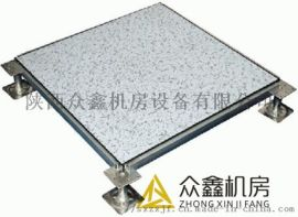 OA网络地板,OA架空活动地板,全钢防静电地板