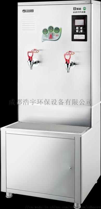 成都碧丽开水器批发/碧丽健康直饮机/学校节能饮水机