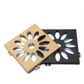 铝网板厂家直销规格装饰冲孔铝网板规格定制
