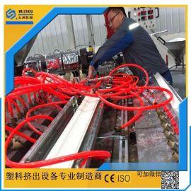 PVC塑料仿大理石型材生产线