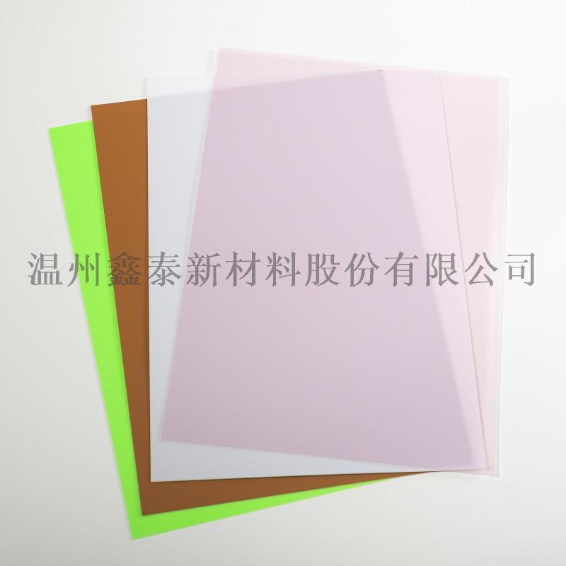 鑫泰電子絕緣塑料片多色可選抗靜電pp膠片規格定製