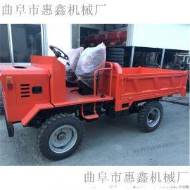 高低速液压自卸四不像-性能强劲的农用拖拉机