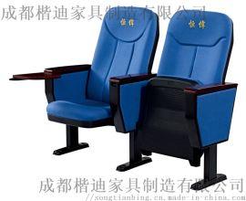 供应广东常规胶壳款礼堂椅WH-208