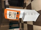 廠家定製21.5寸自助借還書機RFID識感應終端機