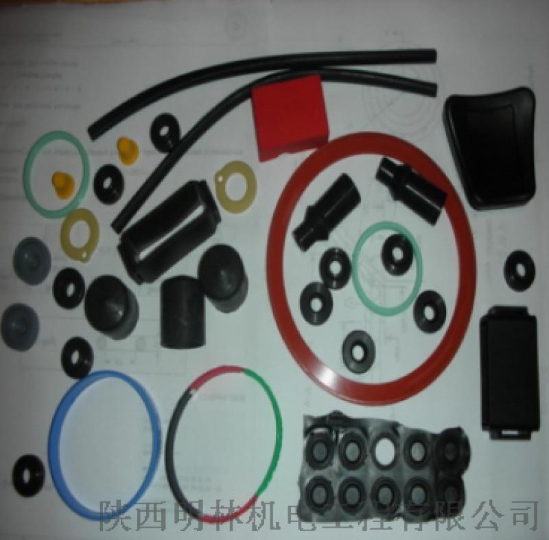 工業用多種規格材料橡膠製品