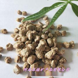 供应3-5mm麦饭石 黄金麦饭石颗粒 软质麦饭石